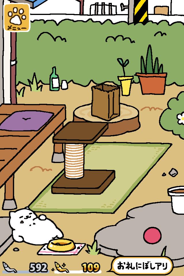 Neko Atsume screenshot